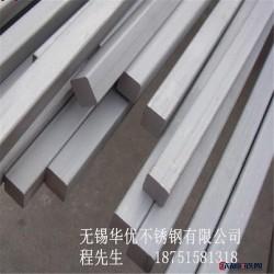 现货321不锈钢方钢 304不锈钢方钢 热轧酸洗 冷轧光亮优质方钢图片