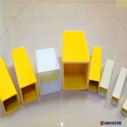 嘉源 廠家生產 方管 玻璃鋼方管 玻璃鋼型材方管 玻璃纖維方鋼 玻璃鋼拉擠型材方管圖片