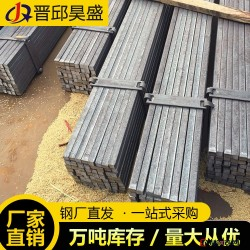 晋邱昊盛 方钢 热轧方钢 型材方钢 精密方钢图片