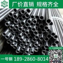 佛山 深圳 GCR15轴承钢供应 GCr15现货冷拔无缝管 gCR15轴承钢管图片