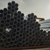 成都天晨钢铁现货多种规格镀锌管冷镀锌管 热镀锌管 镀锌管定制