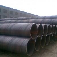 螺旋管 螺旋鋼管 防腐螺旋管 現貨銷售 交貨期快圖片