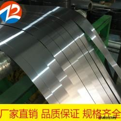 鋼帶 304/316L精密不銹鋼帶 不銹鋼打包帶 冷軋304不銹鋼帶圖片