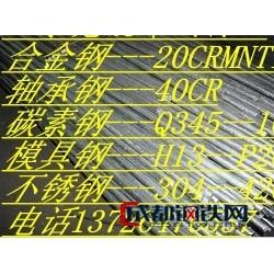 鞍钢ML30冷镦钢--ML40线材--优质板材图片