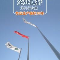 國旗桿,徐州鋼制旗桿,徐州錐形旗桿定制口徑,徐州不銹鋼旗桿價格圖片