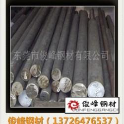 东莞·长钢20Mn冷拉钢·六角钢·冷拉方钢·批发商图片
