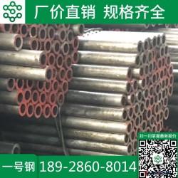 gCR15轴承钢现货供应 佛山GcR15轴承钢管GCr15冷拔无缝管图片