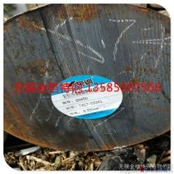 厂家直销Q345D圆钢 无锡Q345D合金钢 现货供应Q345D合金圆钢 Q345D低合金圆钢 Q345D低合金钢图片