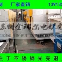 不銹鋼光亮爐 不銹鋼退火設備 不銹鋼退火爐生產廠家圖片