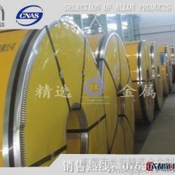 進口彈簧鋼帶 sup13彈簧鋼帶 彈簧鋼價格圖片