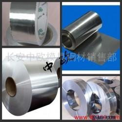 彈簧鋼 進口彈簧鋼性能介紹  進口彈簧鋼帶圖片