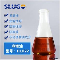斯路高DLD22 冷镦成型油厂家 碳钢不锈钢 紧固件冷镦机加工油图片