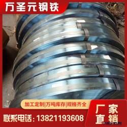 不锈钢光亮带-弹簧带钢-电缆专用-镀锌带钢-高锌层带钢4652.75图片