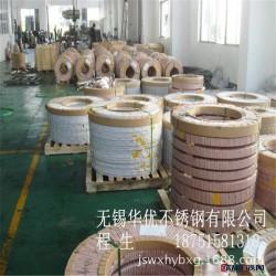 江蘇201不銹鋼帶商 201優質不銹鋼帶 不銹鋼BA面鋼帶圖片