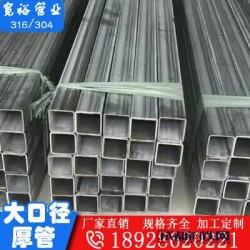 304不銹鋼方管316不銹鋼拉絲鋼管201不銹鋼方管圖片