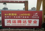 友发焊管 高频焊管 Q235B镀锌焊管 天津小口径焊管 规格齐全一级代理 成都现货批发