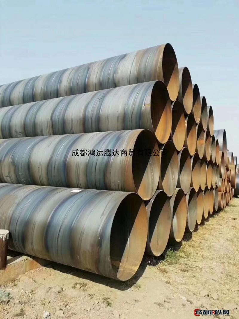天津螺旋钢管 Q195 Q235螺旋管 防腐螺旋管 成都现货批发 量大 天津友发一级代理