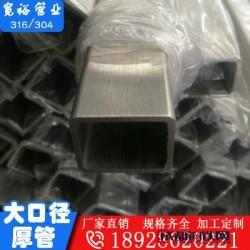 不銹鋼方管1025不銹鋼方通量大優惠圖片