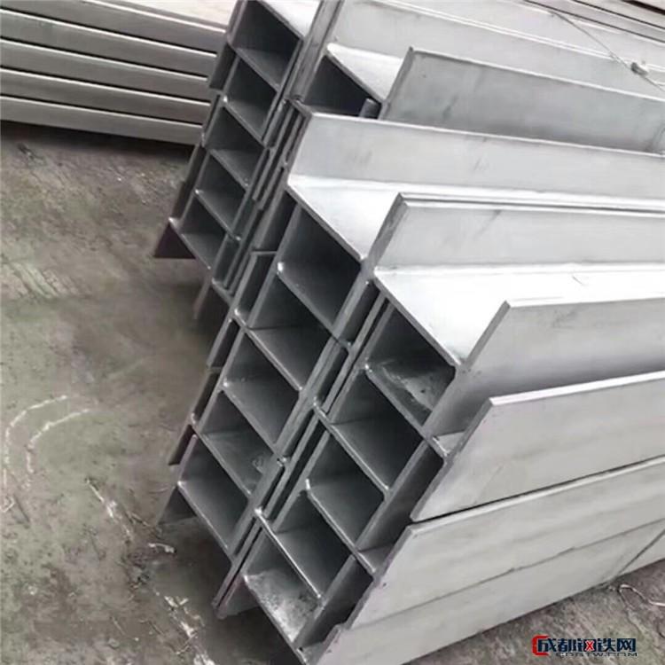 供应不锈钢型材、304不锈钢角钢、不锈钢槽钢、不锈钢工字钢
