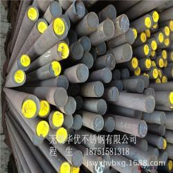 【现货销售】304不锈钢棒 304L不锈钢圆钢 不锈钢冷拉棒图片