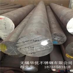 現貨420不銹鋼圓鋼 不銹鋼棒 不銹鋼光圓 材質保證圖片