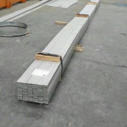 山東316不銹鋼角鋼/316不銹鋼槽鋼/304不銹鋼卷板/304不銹鋼扁鋼圖片