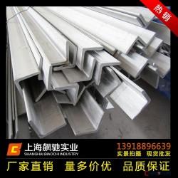 現貨 316不銹鋼角鋼 304不銹鋼槽鋼 規格齊全價格實惠圖片