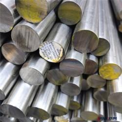 630不锈钢圆钢 630不锈钢圆棒  630黑棒 630不锈钢棒 17-4PH不锈钢圆钢图片