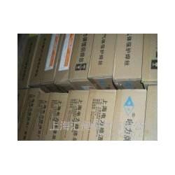 上海電力PP-J607Cr結構鋼焊條圖片