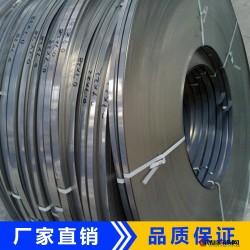 天津 魯浩 不銹鋼帶 不銹鋼卷 不銹鋼帶生產  鋼帶廠家圖片