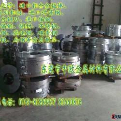 55CRS1A彈簧鋼.sk3彈簧鋼帶材.sk5彈簧鋼圖片