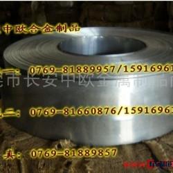 SUP9彈簧鋼 進口彈簧鋼.彈簧鋼板.圖片