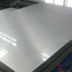 進口彈簧鋼65MN 軟態彈簧鋼 進口高硬度彈簧鋼圖片