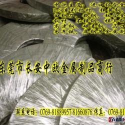 sk7彈簧鋼全硬帶材.進口彈簧鋼帶sk7彈簧鋼圖片