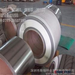 316L不銹鋼帶 310S不銹鋼帶各種規格厚度不銹鋼帶現貨供應圖片