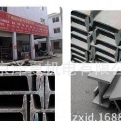 316不銹鋼工字鋼,316不銹鋼工字鋼規格型號,南京澤夏圖片