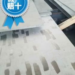 太鋼 2507不銹鋼板 2507不銹鋼熱板 2507不銹鋼冷軋板 2507不銹鋼 2507鋼板圖片