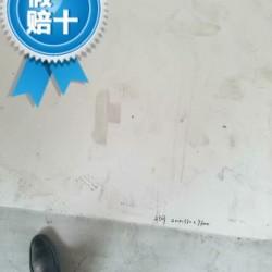 太鋼 31803不銹鋼 31803不銹鋼板 31803不銹鋼熱板 31803不銹鋼冷軋板 31803不銹鐵板圖片