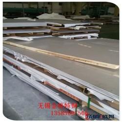 太鋼316L不銹鋼冷軋板 批發零售316L不銹鋼鍍鈦板 現貨直供316L不銹鋼花紋板 316L不銹鋼冷軋板圖片