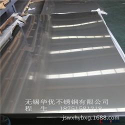 現貨430BA不銹鋼卷板 430不銹鋼拉絲板 不銹鋼鏡面板 定開尺寸圖片