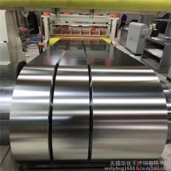 太钢 不锈钢钢带 201 304 321 316L430 409L不锈钢钢带 不锈钢带 精密不锈钢带 超薄不锈钢带图片