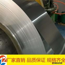 专业生产304不锈钢弹簧钢带 超薄0.05特硬304不锈钢弹片窄带图片