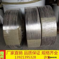 201 301 304 410 430高硬度無磁不銹鋼分條 不銹鋼帶精密分條窄帶圖片