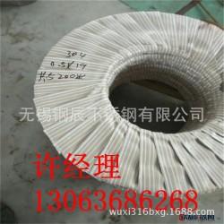 現貨316L不銹鋼分條鋼帶 拉伸鋼帶 沖壓不銹鋼帶 制管鋼帶圖片