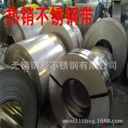 生產201鏡面不銹鋼帶 雙鏡面8亮面鋼帶 無錫不銹鋼帶圖片