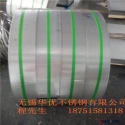 廠家批發304冷軋不銹鋼帶 304DQ拉伸不銹鋼帶 2B面拉伸不銹鋼帶圖片