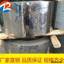 现货销售 无磁不锈钢带 304精密不锈钢带 304弹簧不锈钢钢带图片