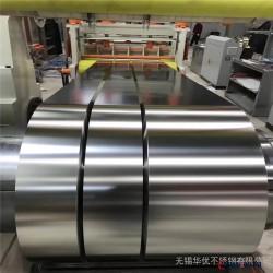 直銷301不銹鋼帶 304精密不銹鋼帶 特硬超薄不銹鋼帶 規格齊全圖片