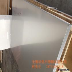 張浦sus304冷軋不銹鋼板 大量現貨304不銹鋼一級板卷 價格優惠圖片