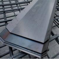 现货发售止水钢板 材料齐全  可定制各种规格 厂家直销 价格实惠